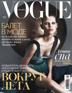 Ph: Arcin Sagdic for Vogue Ukraine June 2015