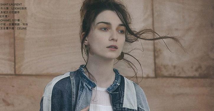 Marta Maciejewska w Harper's Bazaar HK Mai 2016